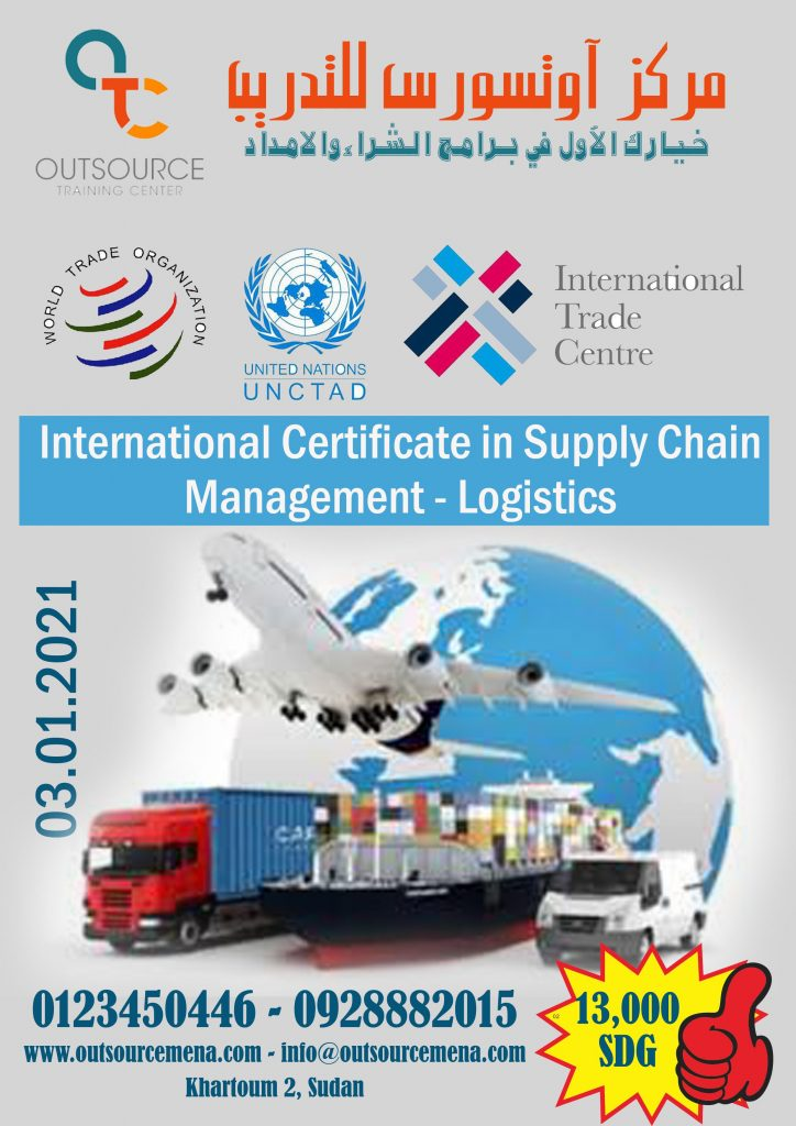 International Certificate in Supply Chain Management Logistics