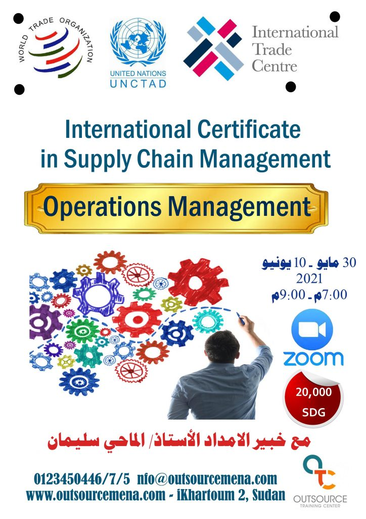 International Certificate in Supply Chain Management Operation